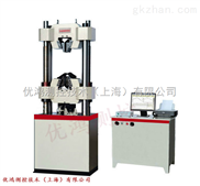 微机控制液压万能拉力机/液压万能拉力测试机