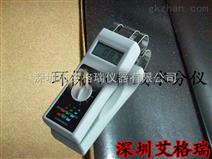 植绒水分测定仪,植绒经编面料水分测定仪(专用型)