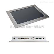 PPC-GS1504T-15寸工业平板电脑 N2600平台