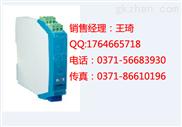 隔离通讯转换器,NHR-M37,虹润仪表