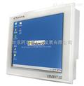 HMI0712(7寸)-阿尔泰-7寸工业平板电脑;200MHz主频;4线电阻式触摸屏