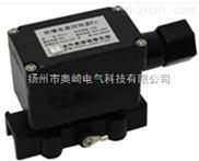 电伴热配件 电源接线盒