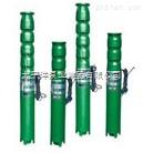 QJ型铸铁深井潜水泵