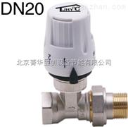 DN20-厂家直销DN20直通恒温阀/温控阀