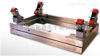 SCS1吨不锈钢氯瓶秤2T防腐电子钢瓶称上海双层缓冲电子磅秤