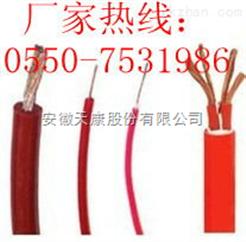 【新】DJF46GP2电缆规格、JF46GP22电缆报价