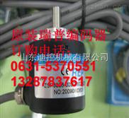 沧州瑞普编码器直销ZSP5810-001C-1200BZ3-5L