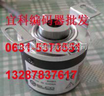 枣庄EB38A6-P4AR-1000宜科旋转编码器