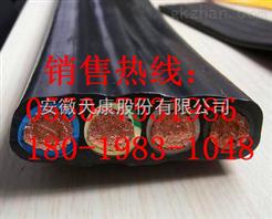 扁平电缆,耐高温扁电缆生产厂家