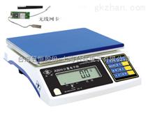 英展AWH电子秤7.5kg,无线蓝牙电子秤,上海英展机电企业有限公司