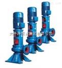特价WL型干式便拆式排汙泵