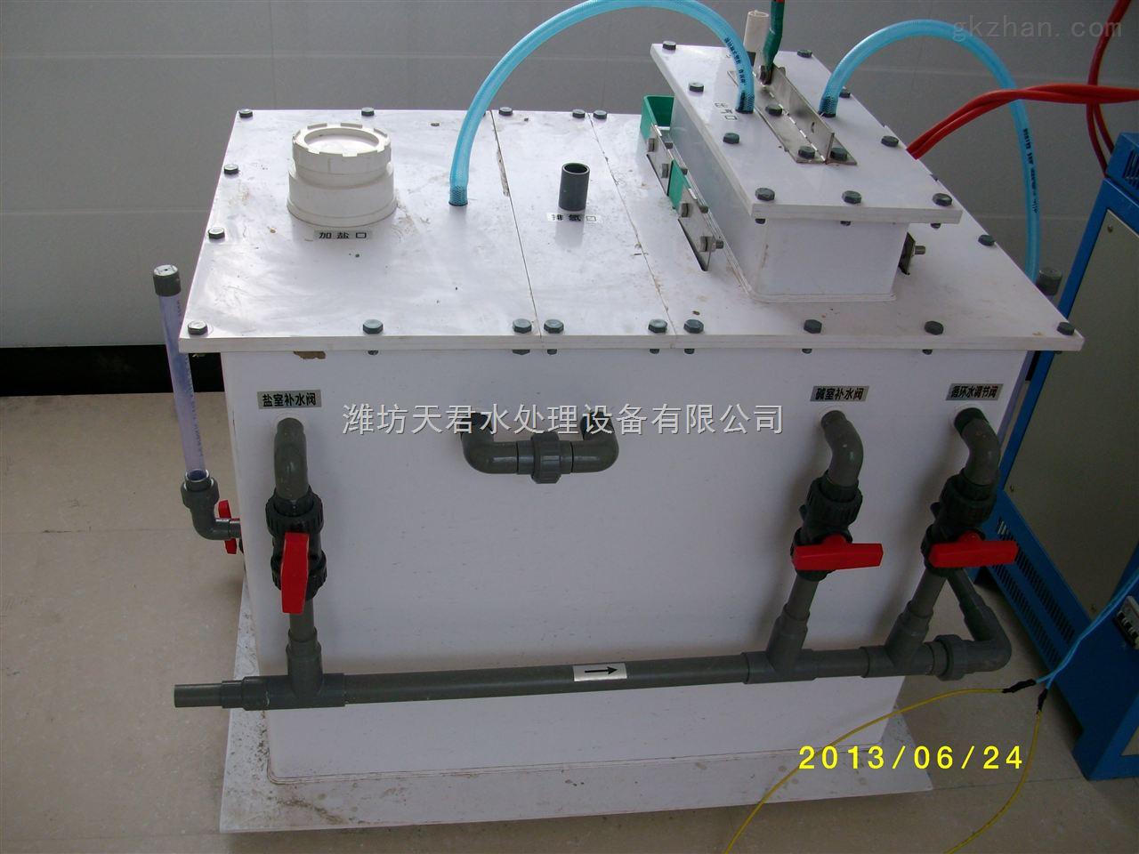 江苏医院污水处理设备
