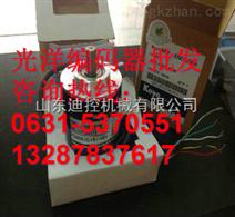 TRD-GK1000-RZ光洋编码器脉冲1000