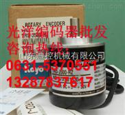 机械手光洋编码器TRD-2T1000V