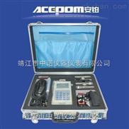 現場動平衡儀APM1200