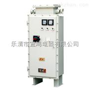 厂家直销BQJ系列防爆自耦降压电磁起动器