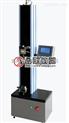 供应优质数显电子万能试验机价格