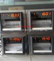SR10006有纸工业记录仪