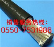 【售】JEFR-ZR-16mm2电缆,JEFR电缆电压500V,1000V