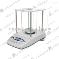 CP153CP153电子天平价格【151g高度电子天平0.001g】