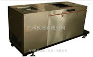 卧式低温耐寒试验箱