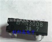 MN3008、MN3005、MN3007 一级代理 松下光耦继电器 原装正品
