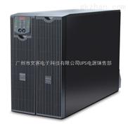 广州APC-UPS不间断电源/广州直流屏蓄电池批发报价