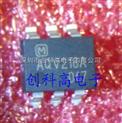 AQV216AX、AQV216A 一级代理 松下光耦继电器 原装正品