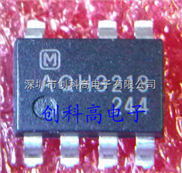 AQH3213、AQH3213AX 一级代理 松下光耦继电器 原装正品