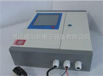 灵丘县国家标准氨气泄漏报警仪