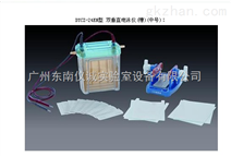 DYCZ-24EN型广州双垂直电泳仪(槽)(中号)