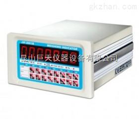 钰恒JIF-2001B重量控制器