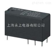 厂家直销JQX-14FL小型大功率继电器(上海永上继电器厂)