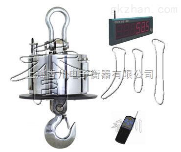 上海无线吊钩称,无线带大屏吊钩秤生厂家