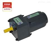 6W减速电机 220v交流减速电机