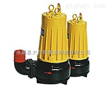 AS10-2CBAS潜水排污泵