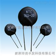热敏电阻NTC5D-20;NTC3D-20