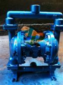 供应QBY-25铝合金气动隔膜泵
