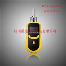 HD-P900便携式煤矿瓦斯检测仪