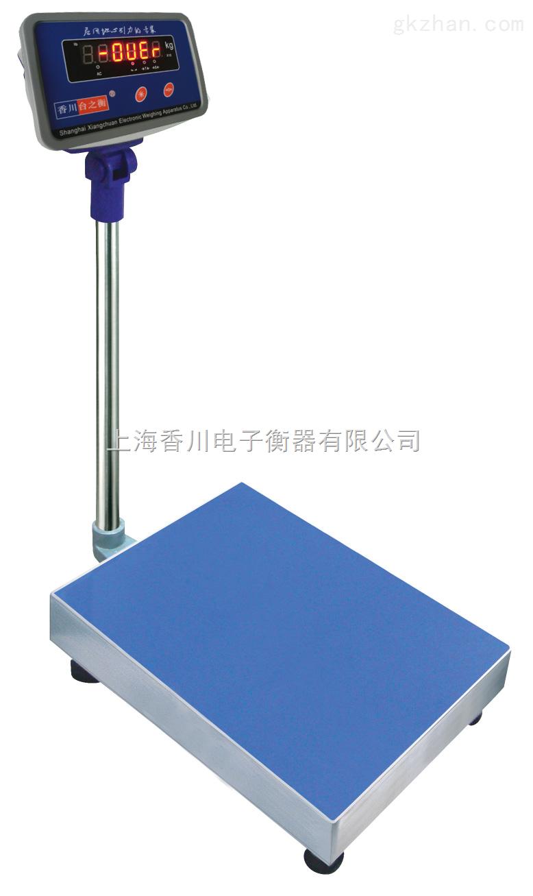 蓝箭防爆电子秤