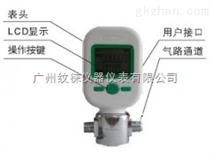 二氧化碳流量计【广东 广州】氮气流量计
