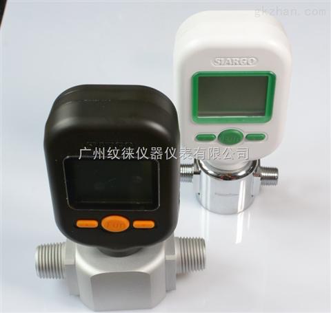 MF5712气体质量流量计(精度高)