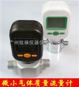 MF5712气体质量流量计产品特点: MEMS技术应用