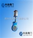 PZ73TC-气动陶瓷刀闸阀