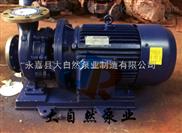 供应ISW50-160B单级单吸离心泵