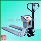 上海电子秤,电子叉车秤厂家