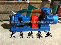 供应IS50-32-160is单级离心泵