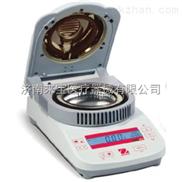 水分测定仪价格MB23
