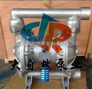 供应QBY-65塑料隔膜泵