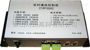 2048点2口路LED控制器-100MBPS以太网口电脑实时播放联机视频同步
